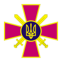 Image 670px-emblem_of_the_ukrainian_ground_forces-svg.png
