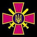 Image 670px-emblem_of_the_ukrainian_ground_forces-svg.png